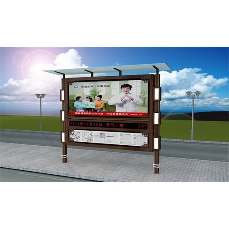 厂家定制学校社区医院单位任何场合宣传栏公告栏公示牌展示牌