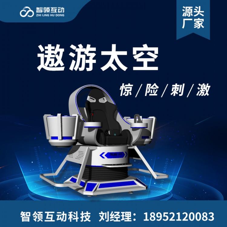 新款vr飞行器设备360°旋转vr设备 飞行模拟器厂家直售