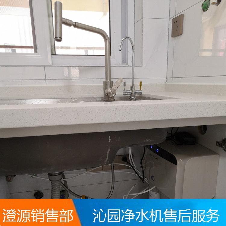 徐州沁园净水机售后服务 专业安装维修沁园净水机