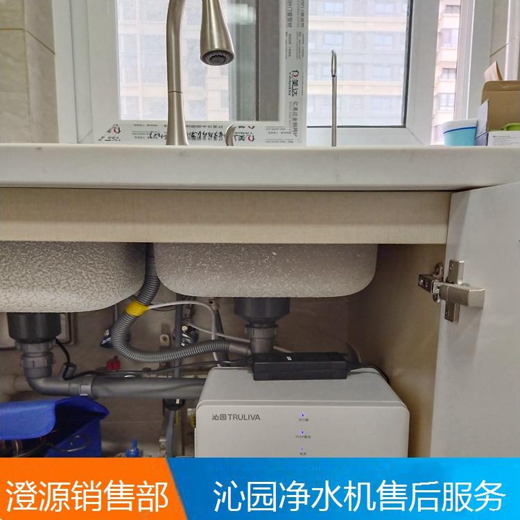 沁园净水器维修 厨房直饮净水机 专用售后过滤器滤芯