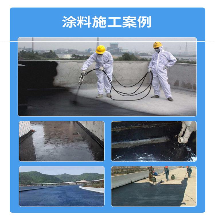 专业出售阳离子乳化沥青(50%) 阳离子乳化沥青(50%) 批发价格 增华石化