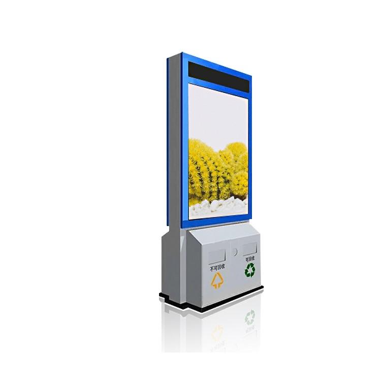 太阳能广告垃圾箱商用分类铁皮垃圾桶户外不锈钢广告灯箱垃圾箱