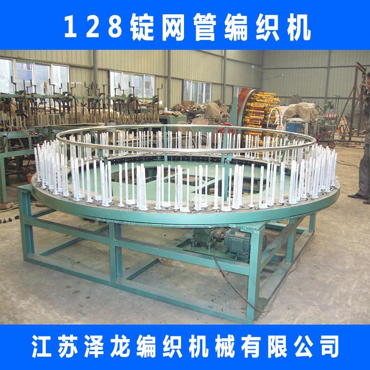 玻纤网管编织机支持定制,厂家直供,质量可靠