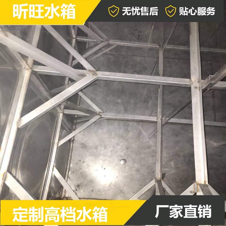 方形水箱 不锈钢保温水箱 专业定制找昕旺水箱厂家