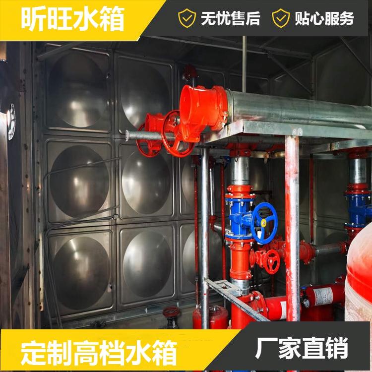 不锈钢方形消防水箱厂家 专业水箱生产厂家 量大价优
