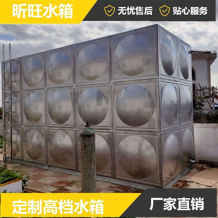 专业定制不锈钢消防水箱 消防水箱 宾馆保温水箱