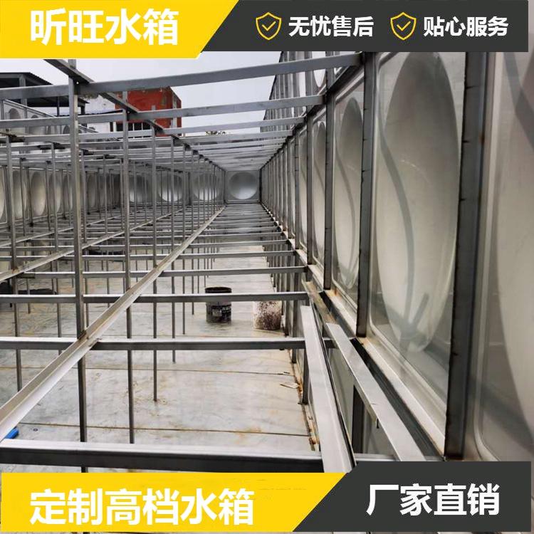 江苏方形水箱厂家 按需定制不锈钢保温水箱 报价合理