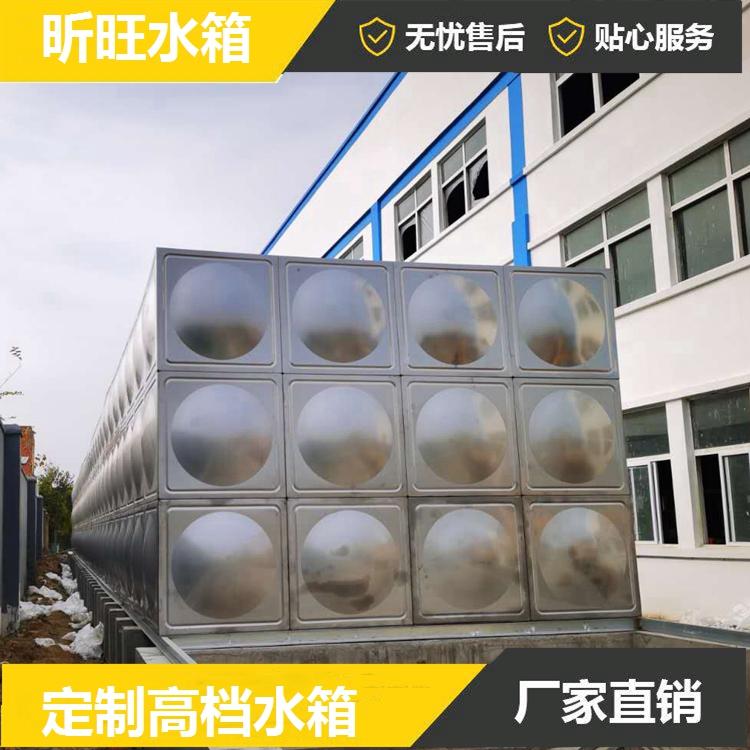 厂家直销不锈钢方形消防水箱 不锈钢生活水箱 欢迎咨询