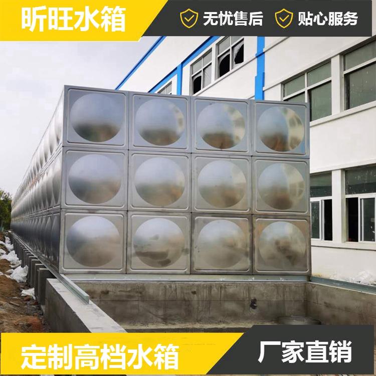 昕旺水箱专业制作单位 上门定制不锈钢消防水箱 品质保障