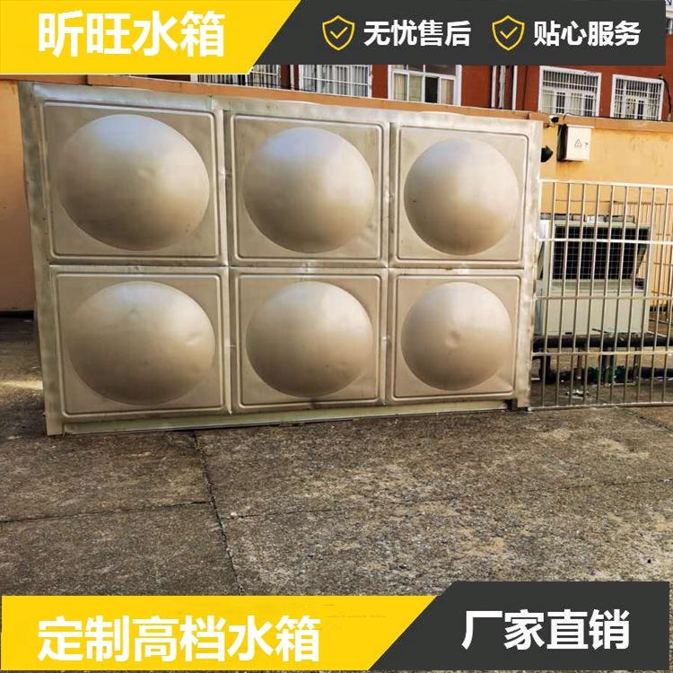 不锈钢消防水箱定制价格 昕旺水箱厂家 专业定制消防水箱 规格齐全