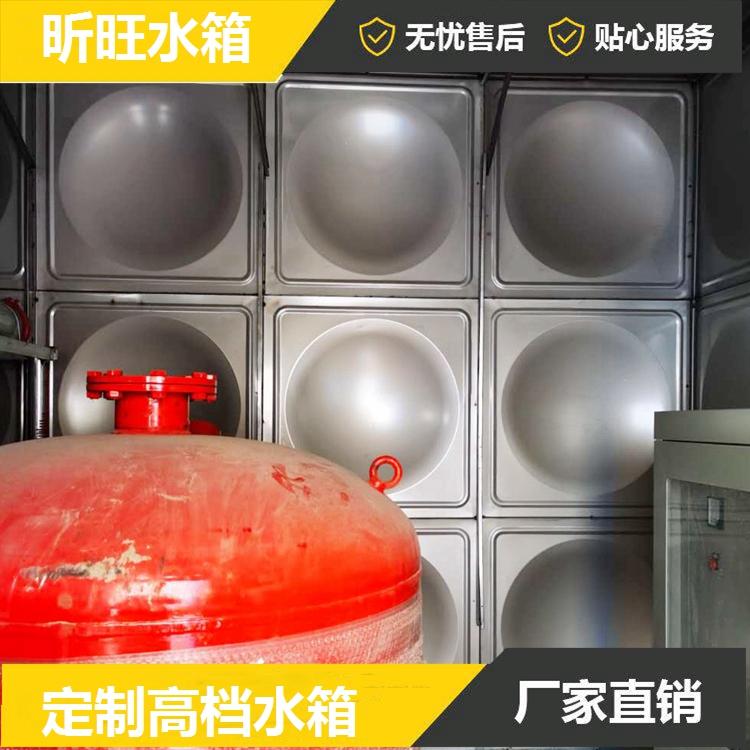 不锈钢水箱 消防水箱报价 昕旺水箱 专业上门 定制不锈钢水箱