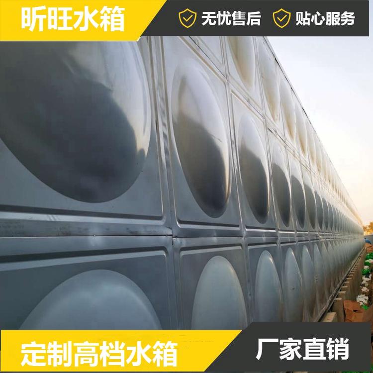 厂家直销 不锈钢水箱 不锈钢方形消防水箱 品质保障