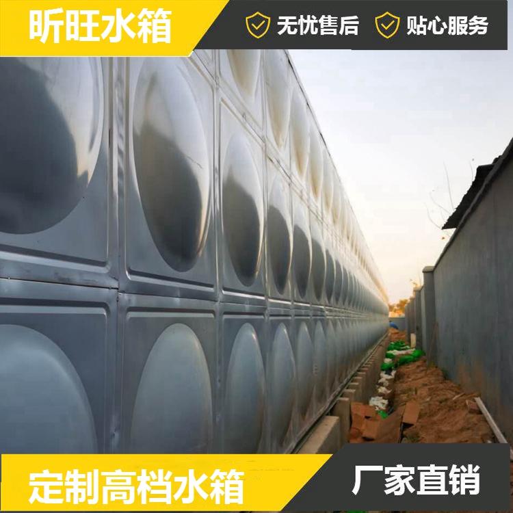 全国供应不锈钢消防水箱 生活水箱 宿迁厂家 专业定制