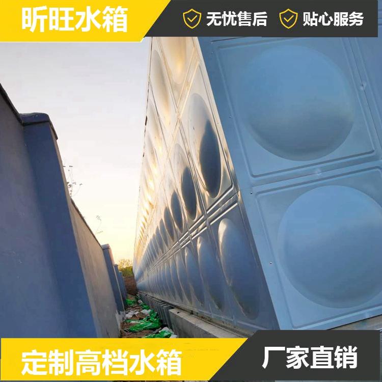 方形消防水箱 专业定制不锈钢消防水箱 消防水箱厂家直销
