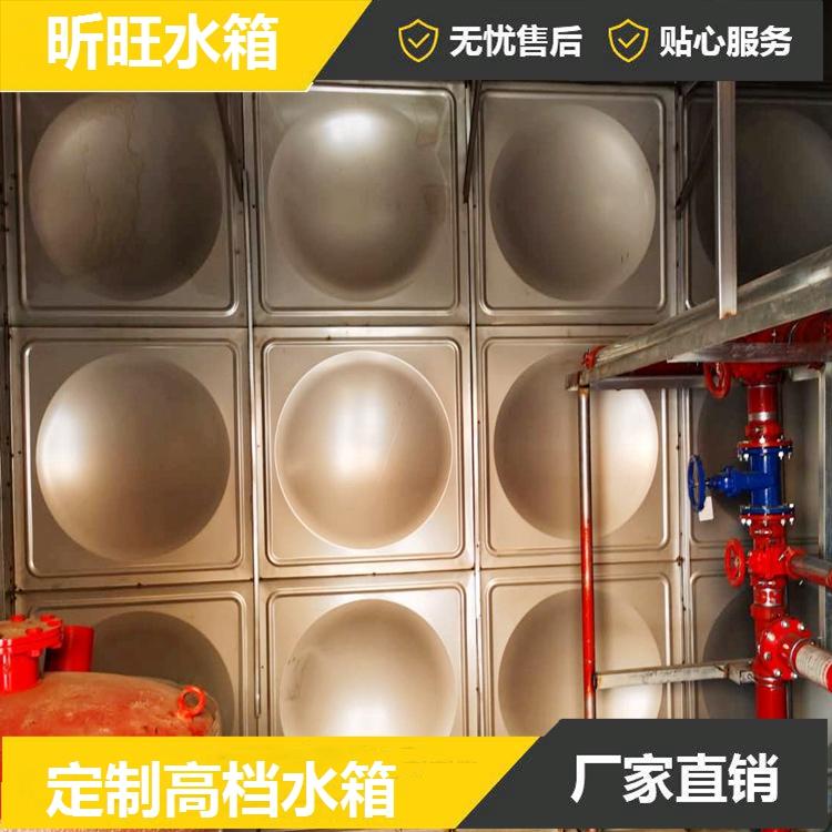 水箱厂家 专业定制不锈钢消防水箱 质量保证 贴心服务