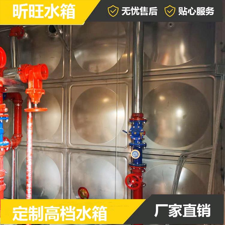 组合保温水箱 不锈钢保温水箱 全国上门定制 宾馆专用