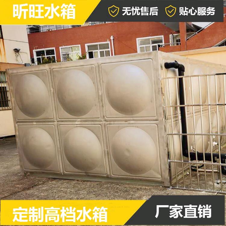 消防水箱 保温水箱 组合式不锈钢水箱定制 找昕旺水箱