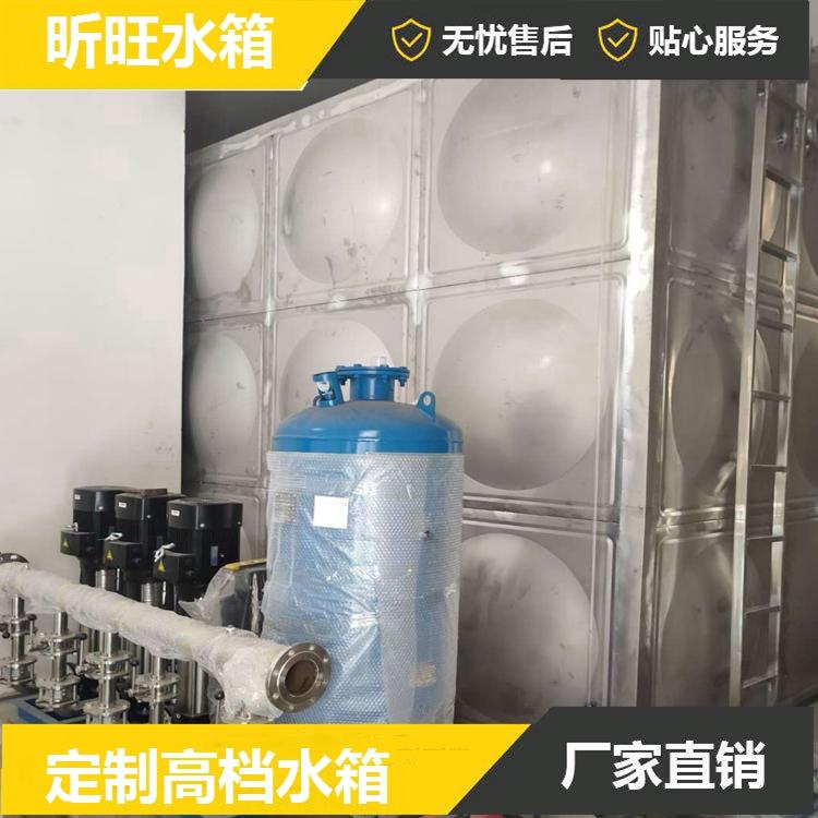 方形消防水箱批发 专业定制消防水箱厂家 找昕旺水箱