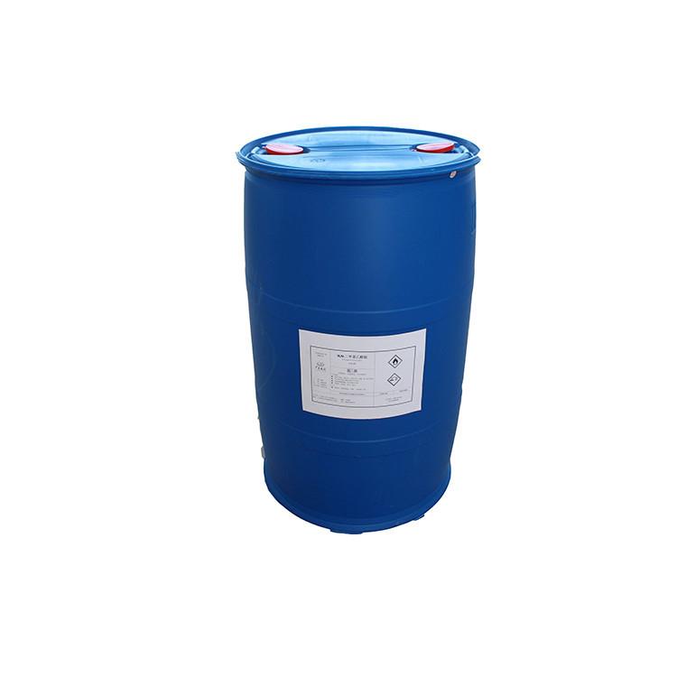 供应 二甲基乙醇胺 无色易挥发液体 用作树脂原料
