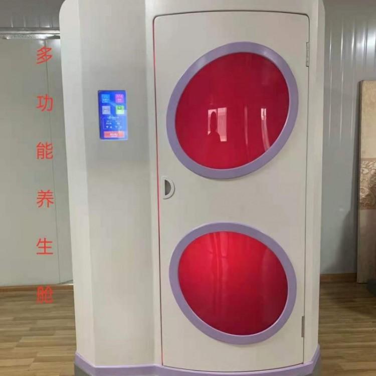 厂家直销,,一件起批,负离子悬磁养生仓,多功能光波,红光光波房多功能养生仓