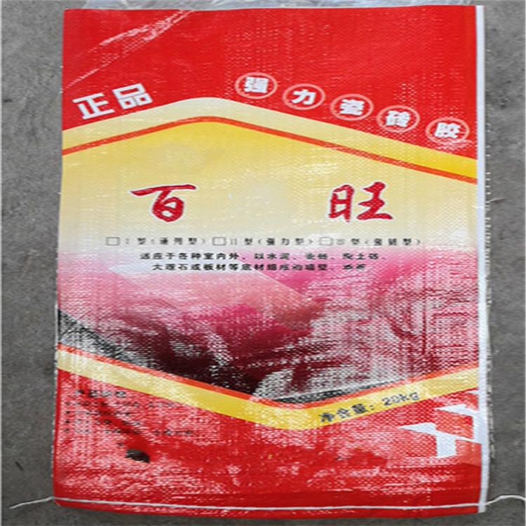 专业出售瓷砖胶 瓷砖胶批发 质优价廉 施工方便