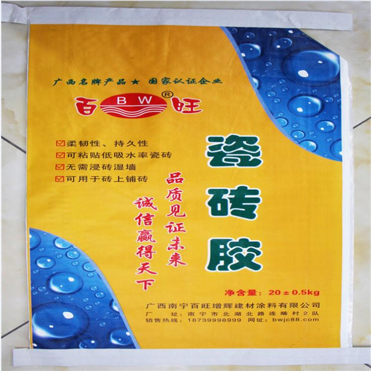 批发瓷砖胶 瓷砖胶厂家专业制造出售 精选优质生产单位