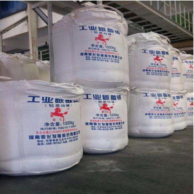 工业碳酸钠 重质碳酸钠 品质保障 现货供应 新长晟