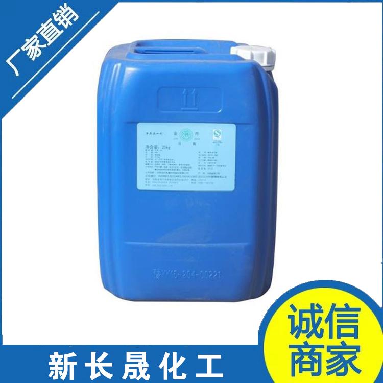 澄星磷酸 工业级磷酸 厂家现货供应 新长晟化工