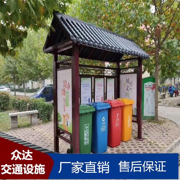 垃圾分类亭报价 公园垃圾分类亭 景区垃圾分类亭 库存充足量大从优