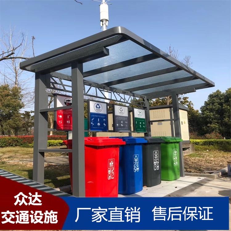 江苏垃圾分类亭生产厂家 垃圾分类雨棚定制