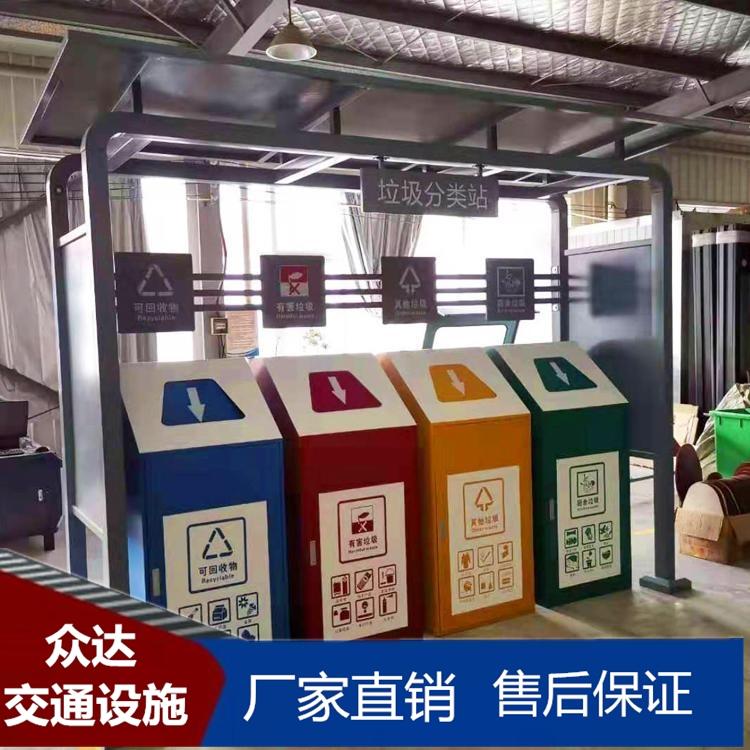 社区垃圾分类亭四桶垃圾分类亭 仿古造型厂家直销支持定制