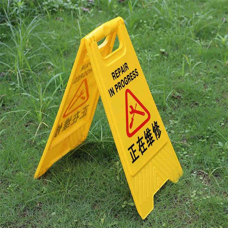 a字告示牌 厂家现货供应安全A字警示牌 折叠通用指示牌