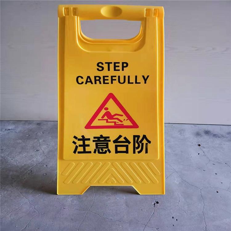 湛江A字告示牌 厂家现货供应安全人字警示牌 折叠通用指示牌,湛江劳保厂