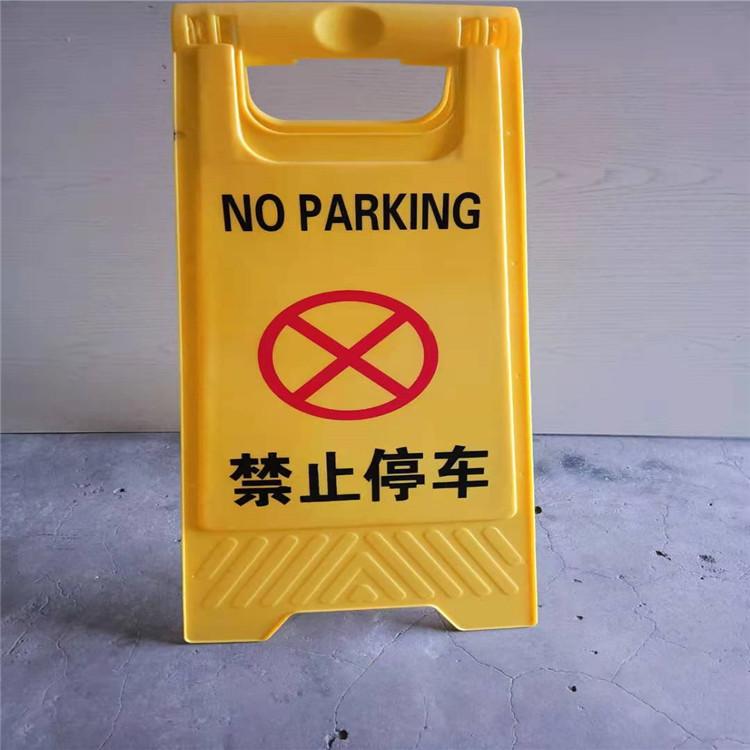 告示牌批发 安全人字警示牌 指示牌厂家直销 价格实惠