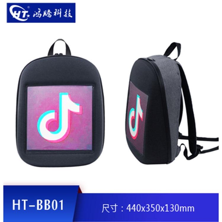 厂家直销LED动感背包LED柔性书包显示屏可穿戴柔性led广告屏