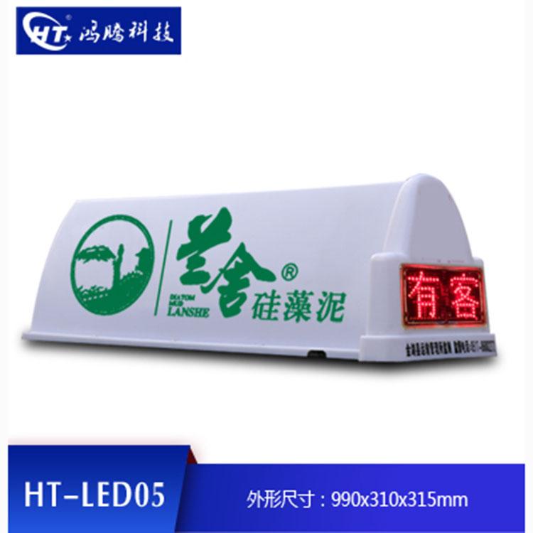 出租车广告顶灯LED05 LED显示屏供应厂家