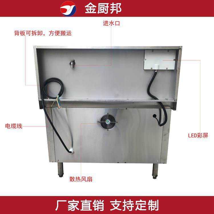 电磁大锅灶 大功率电磁大锅灶 环保节能