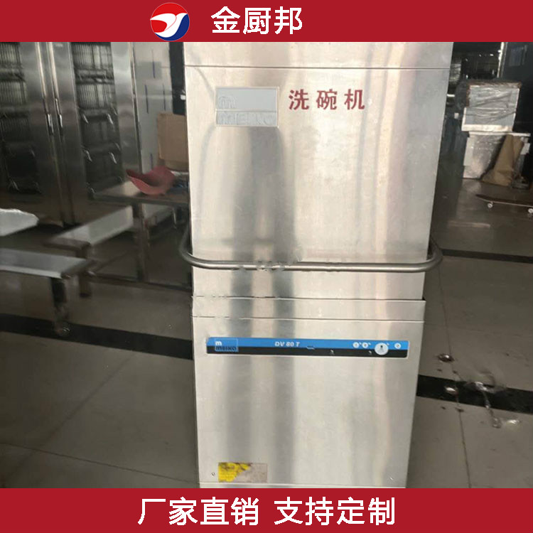 厂家直销揭盖式洗碗机 静音洗碗机设备  质优价廉
