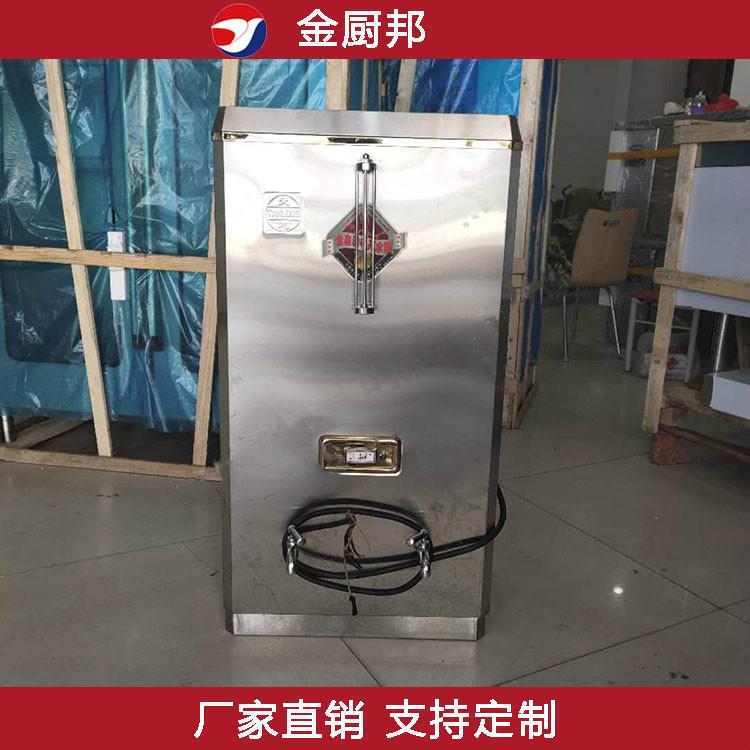 厂家直销高温杀菌开水器 节能高效快速开水器 全国热销