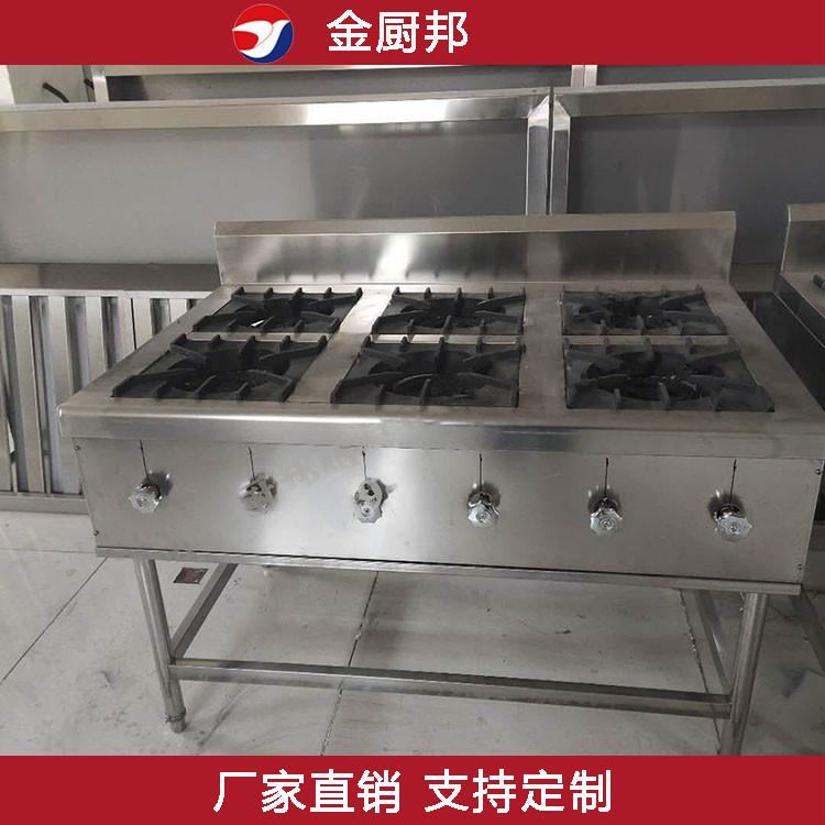 六眼煲仔炉 商用厨房设备 精选厂家供应