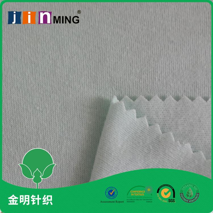 有机棉棉毛布 吸汗透气 绿色环保 具有优质的悬垂感