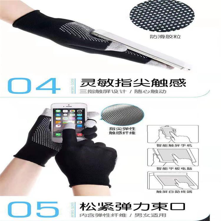 湛江手机触屏手套 手机可触屏手套  冬季棉手套  骑行保暖触屏手套 工厂加工定做