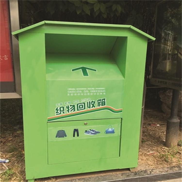 出售旧衣回收箱 小区内旧衣回收箱定制 免费印文字 欢迎咨询