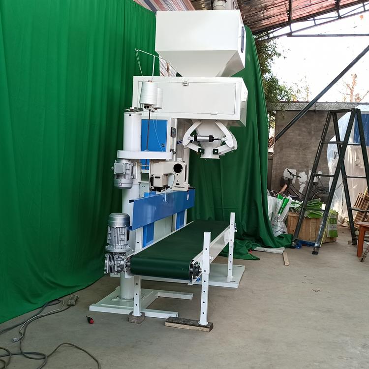 厂家直销皮带式粉末包装机 自动定量称重皮带式粉体包装机包装秤