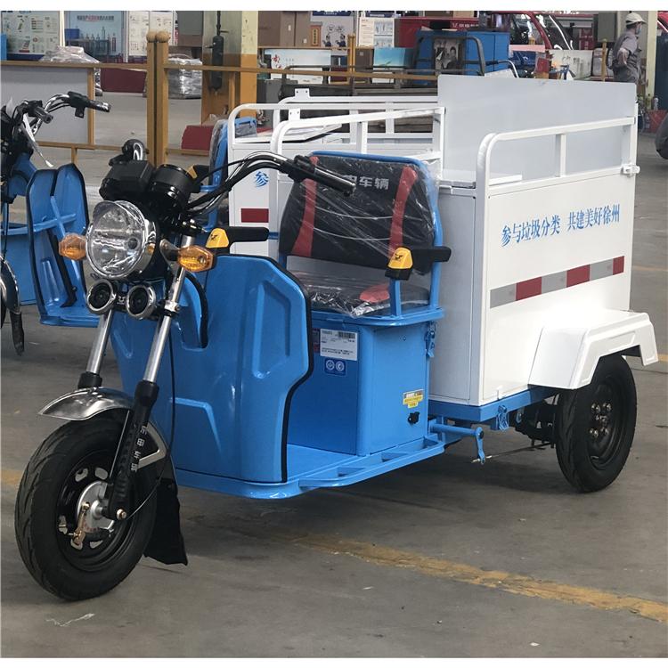 官方直销宗申环卫车 三轮垃圾车出售单位 质优价廉