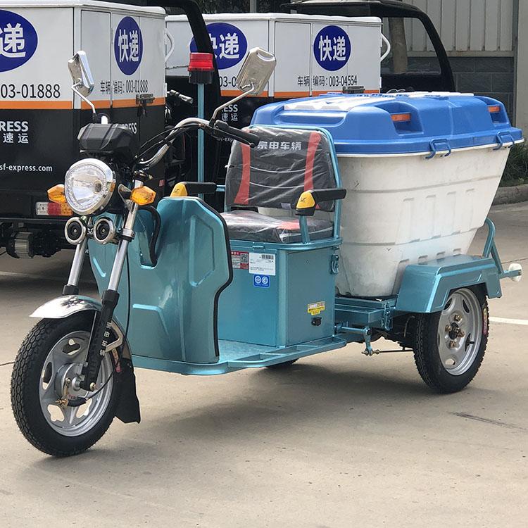 宗申环卫车 三轮垃圾收集车专业制造出售 诚信经营 专业出售