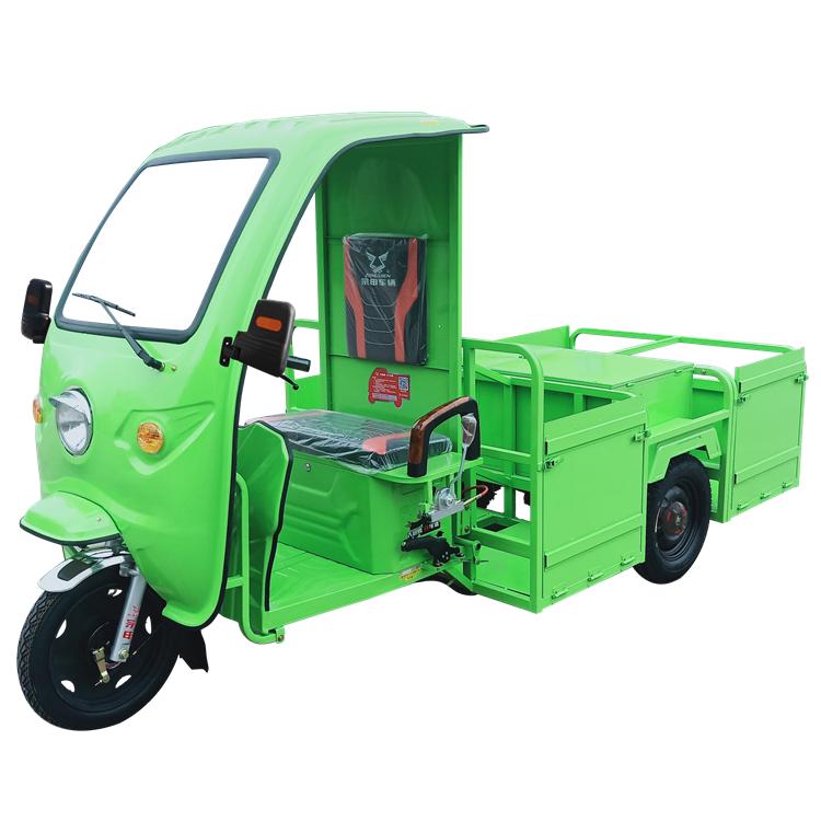 特威04系列电动环卫车 专业直销宗申环卫车 品质好 价格优