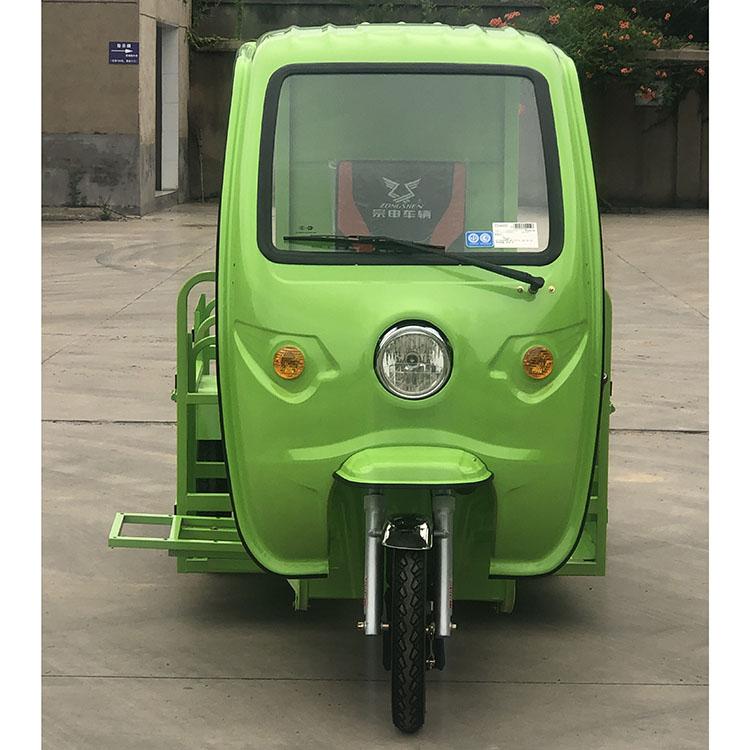 宗申官方直销特威04系列电动环卫车 专业出售 品质好