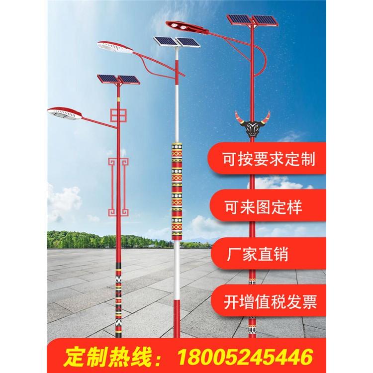 民族风路灯太阳能户外6米8防水LED60W超亮大功率锂电池定制中国结