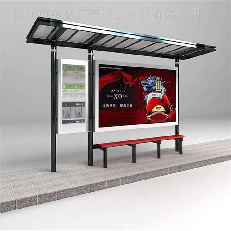 定制仿古城市街道候车亭 不锈钢公交站台 智能车棚 滚动灯箱厂家直销